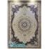 دکتر فرش - 700 شانه - فرش 700 شانه قیطران طرح روژان رنگ کرم روژان؛ طرحی جدید از قیطران 1
