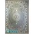 دکتر فرش - 1500 شانه - فرش 1500 شانه قیطران طرح سلطان رنگ فیلی سلطان؛ طرحی جدید از قیطران 1