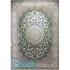 دکتر فرش - 1500 شانه - فرش 1500 شانه قیطران طرح مستانه رنگ ملانژ سبز مستانه؛ طرحی جدید از قیطران 1