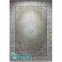 دکتر فرش - 1500 شانه - فرش 1500 شانه قیطران طرح بهناز رنگ نسکافه ای بهناز؛ طرحی جدید از قیطران 1