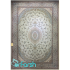 دکتر فرش - 1500 شانه - فرش 1500 شانه قیطران طرح سروناز رنگ کرم سروناز؛ طرحی جدید از قیطران 1