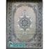 دکتر فرش - 1200 شانه میکرو اکریلیک - فرش 1200 شانه قیطران طرح ساغر رنگ خاکستری ساغر؛ طرحی جدید از قیطران 1