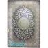 دکتر فرش - 1500 شانه - فرش 1500 شانه قیطران طرح مستانه رنگ ملانژ سوسنی مستانه؛ طرحی جدید از قیطران - تصویر کوچک