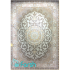 دکتر فرش - 1500 شانه - فرش 1500 شانه قیطران طرح مستانه رنگ ملانژ گردویی مستانه؛ طرحی جدید از قیطران - تصویر کوچک