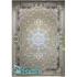 دکتر فرش - 1500 شانه - فرش 1500 شانه قیطران طرح آینور رنگ نسکافه ای آینور؛ طرحی جدید از قیطران - تصویر کوچک