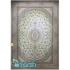 دکتر فرش - 1500 شانه - فرش 1500 شانه قیطران طرح سروناز رنگ کرم سروناز؛ طرحی جدید از قیطران - تصویر کوچک
