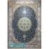 دکتر فرش - 1500 شانه - فرش 1500 شانه قیطران طرح آزیتا رنگ سرمه ای آیناز؛ طرحی جدید از قیطران - تصویر کوچک