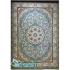 دکتر فرش - 1500 شانه - فرش 1500 شانه قیطران طرح آزیتا رنگ آبی آزیتا؛ طرحی جدید از قیطران - تصویر کوچک