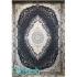 دکتر فرش - 1500 شانه - فرش 1500 شانه قیطران طرح تانیا رنگ سرمه ای تانیا؛ طرحی جدید از قیطران - تصویر کوچک