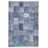 دکتر فرش - فرش چهل تکه - فرش چهل تکه محتشم مدل 100501 رنگ آبی فرش چهل تکه - تصویر کوچک